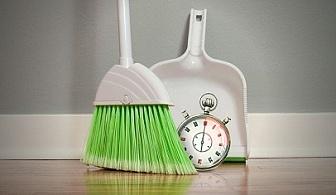 Цялостно почистване на Вашия дом от почистваща фирма Глоресита, София