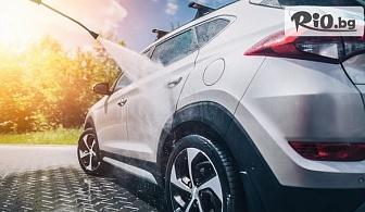 Цялостно VIP почистване на автомобила с белгийски препарати NERTA + 1 литър наливна течност за чистачки + полиране на фарове и стопове (по избор), от Автомивка в бензиностанция ЕКО