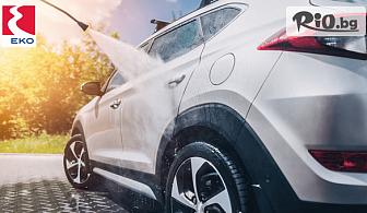Цялостно VIP почистване на автомобила с белгийски препарати NERTA + 1 литър наливна течност за чистачки + полиране на фарове и стопове, от Автомивка в бензиностанция ЕКО
