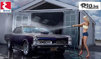 Цялостно VIP почистване на автомобила с белгийски препарати NERTA + 1 литър наливна течност за чистачки + нанасяне на течна вакса с 53% отстъпка, от Автомивка в бензиностанция ЕКО