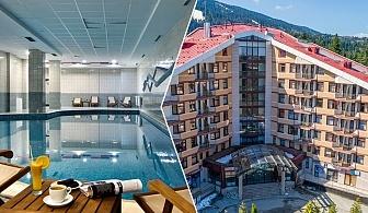 Дълъг уикенд в Боровец! 3 нощувки със закуски  и вечери+ басейн в хотел Флора****