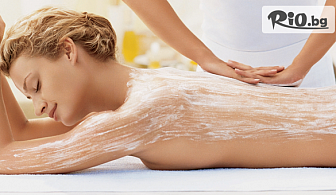 Дълбоко хидратиращ и възстановителен пилинг масаж на гръб, от СПА център към хотел Верея