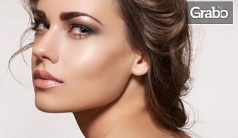 Дълбоко мануално почистване на лице, плюс пилинг с ултразвук и маска с хидролизиран колаген