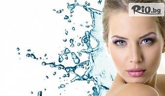 Дълбоко почистване и хидратация на лице + ампула с ултразвук, от Салон за красота Glazy