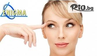 Дълбоко почистване на лице чрез 3 в 1 терапия с Herbal Active, мануална екстракция и безиглена мезотерапия с Gold Orchid Nectar, от Центрове Енигма