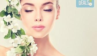 Дълбоко почистване на лице чрез 3 в 1 терапия с Herbal Active, мануална екстракция и безиглена мезотерапия с Gold Orchid Nectar в дермакозметичен център Енигма!