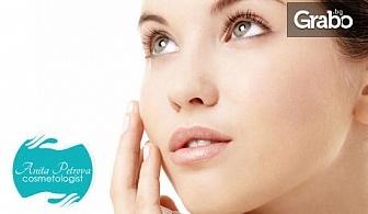Дълбоко почистване на лице с хидро и диамантено микродермабразио