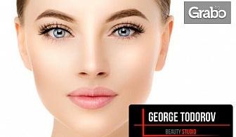 Дълбоко почистване на лице, плюс кислородна терапия, RF лифтинг и фотон терапия