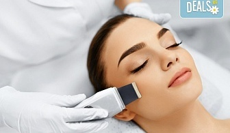 Дълбоко почистване на лице с ултразвукова шпатула и терапия с триполярен радиочестотен лифтинг за хидратация и еластичност на кожата в Zarra Style, Студентски град
