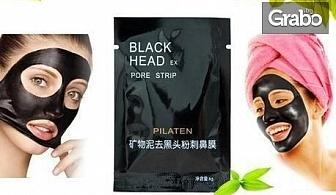 Дълбоко почистваща черна пилинг маска за лице Pilaten - при акне, черни точки и разширени пори