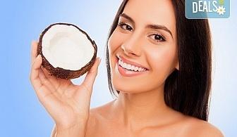 Дълбоко подхранване! Mасаж на лице с био кокосово масло и топла термична маска в козметично студио Ма Бел!