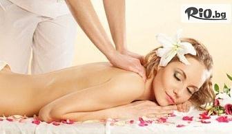 Дълбоко Релаксиращ масаж на цяло тяло с масло от праскова и маракуя + масаж на лице, длани и ходила, от Салон за красота Giro