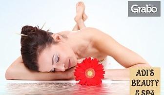 Дълбоко релаксиращ масаж с шоколадово масло на цяло тяло и глава, плюс рефлексотерапия