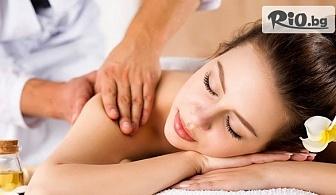 Дълбоко релаксиращ ориенталски масаж на цяло тяло с кафе, нар и смокиня, от Салон за красота Giro