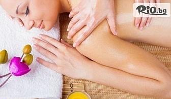 Дълбоко възстановяващ лечебен масаж с етерични масла на гръб, врат и рамене + релакс зона и чаша топъл чай, от СПА център в хотел Верея