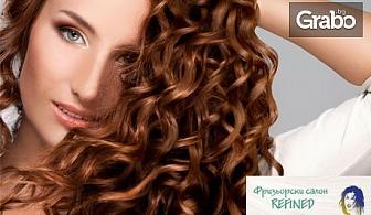 """Дълбоко възстановяваща терапия за коса - без или със подстригване, или кичури с фолио или тип """"балеаж"""""""