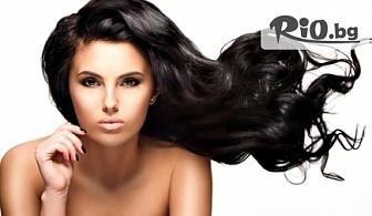 Дълбоко възстановяваща терапия за коса, подстригване, инфраред преса + преса или плитка със 76% отстъпка за 10.80лв, от Relax Beauty and SPA