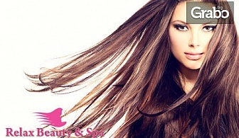 Дълбоко възстановяваща терапия за коса с инфраред преса и подстригване, плюс оформяне с преса или плитка
