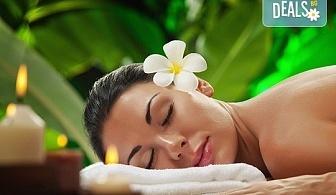 Дълбокохидратиращ СПА масаж на цяло тяло с масло от морски водорасли от Senses Massage & Recreation!