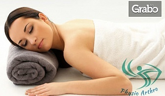 Дълбокотъканен, лечебен или спортен масаж - на гръб или на цяло тяло