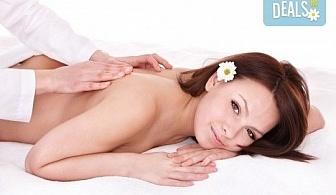 Дълбокотъканен масаж на цяло тяло с билки, алое, рефлексотерапия на ходила и длани в Massage and therapy Freerun!