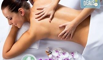 Дълбокотъканен масаж на цяло тяло с техники за отпускане на гърба и болкоуспокояваща терапия при рехабилитатор в Студио Кинези плюс!