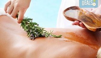 Дълбокотъканен масаж на цяло тяло с топли билкови масла и сегментарно-рефлекторни техники в луксозния СПА център Senses Massage & Recreation!
