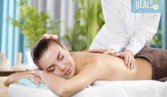 Дълбокотъканен масаж на гръб, врат, рамене и кръст с масло от магнезий в Салон за красота Вили
