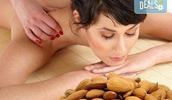 Дълбокотъканен масаж с натурални био масла цитрус, евкалипт, бадем и алое в Chocolate & Beauty