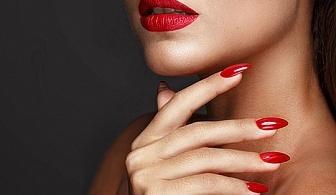 Дълготраен маникюр с гел лак и заздравяваща кератинова терапия за нокти + сваляне на стар гел лак във VM's Beauty House!