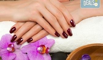 Дълготрайни цветове и безупречен стил! Маникюр с гел лак и сваляне на стар гел лак в Noni Style