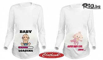 Дамска блуза за бременни с дизайн по избор, от Clothink