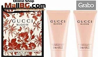Дамски комплект Gucci Bloom с парфюмен лосион за тяло и душ гел