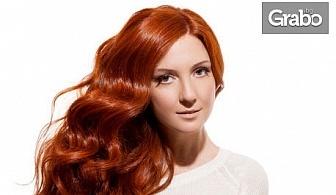 Дамско подстригване и боядисване с боя на клиента, плюс оформяне със сешоар или преса