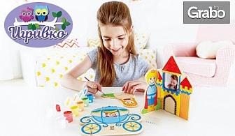 """Дървен арт комплект """"Оцвети и играй""""на немската фирма Hape"""