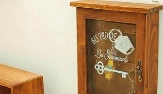 Дървена кутия за ключове Bistro De Paris