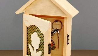 Дървена кутия за ключове - къщичка