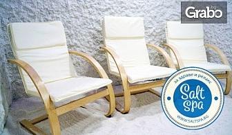За децата! 1 час работилница в солна стая за деца от 3 до 6г, плюс солна терапия