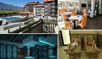 8-ми Декември в Балканско Бижу апартхотел и Спа****, до Банско! 1 или 2 нощувки на човек със закуски и вечери, едната празнична с DJ + басейн и СПА пакет