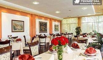 8-ми декември в  Банкя. 2 нощувки със закуски и празнична вечеря за 2-ма в Банкя Палас 4*