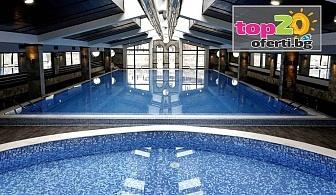 Декември в Банско! Нощувка с All Inclusive Light + Голям басейн и СПА в хотел Тринити Резиденс 4*, Банско, за 45 лв/човек!
