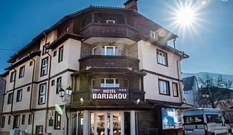 8-ми Декември в Банско! Нощувка със закуска в хотел Баряков