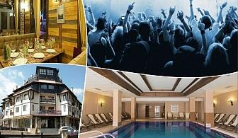 8-ми Декември в Банско! 2 нощувки на човек със закуски и празнична вечеря ресторант Red Hotс DJ и жива музика + басейн в хотел Мария-Антоанета Резиденс***