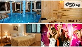 8-ми Декември в Банско! 2 нощувки със закуски и Празнична вечеря с DJ + СПА и вътрешен басейн, от Хотел Орбилукс 3*