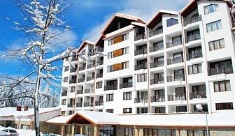8-ми Декември в Боровец! Една или две нощувки + басейн в Апартаментен комплекс Боровец Гардънс