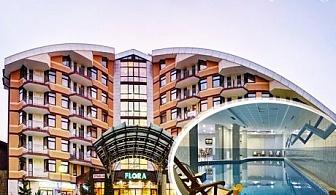 8-ми Декември в Боровец! Една или две нощувки със закуски и празнична вечеря + басейн и релакс пакет в хотел Флора**** Боровец
