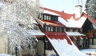 8 - ми декември в Боровец, нощувка с Празнична вечеря за двама от хотел Бреза