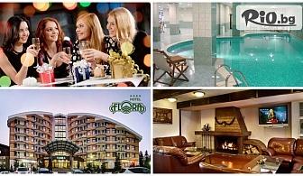 8-ми Декември в Боровец! Нощувка със закуска, Празнична вечеря с DJ парти и СПА с плувен басейн, от Хотел Флора 4*