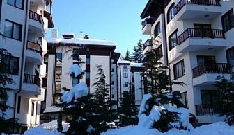 Декември в Боровец! 2 или 3 нощувки за двама възрастни + две деца до 14г. от ТЕС Флора апартаменти