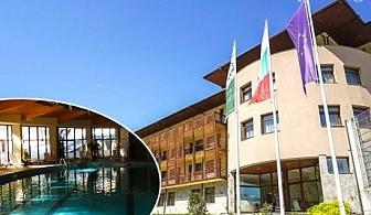 Декември в Чепеларе! 5 нощувки със закуски за двама или двама с две деца +  басейн и сауна в хотел Борика****